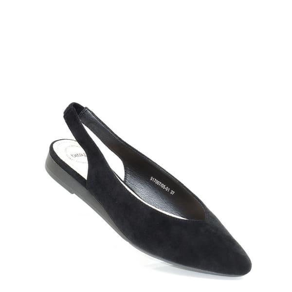 туфли BETSY 917007-05-01 цена 2106 руб.