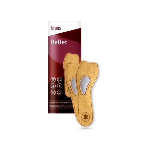аксессуары для обуви BRAUS BALLET-103 цена 504 руб.