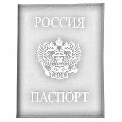 обложки для паспорта полный каталог