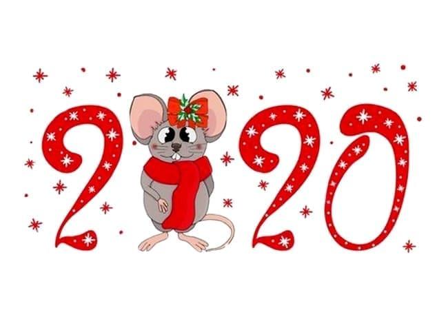 C Новым 2020 годом!
