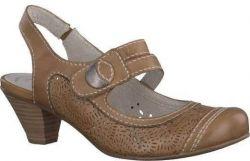 босоножки JANA 29500-20-341 обувь женская в интернет магазине DESSA