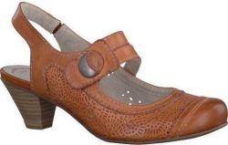 босоножки JANA 29500-20-603 обувь женская в интернет магазине DESSA