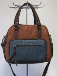 сумка SALOMEA 950 сумка женская в интернет магазине DESSA