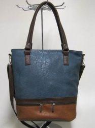 сумка SALOMEA 969 сумка женская в интернет магазине DESSA