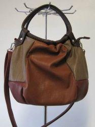 сумка SALOMEA 973 сумка женская в интернет магазине DESSA