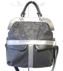 сумка SALOMEA 865-chern.nubuk сумка женская в интернет магазине DESSA