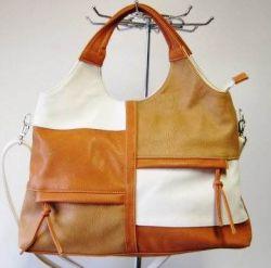 сумка SALOMEA 751-multi-persik сумка женская в интернет магазине DESSA