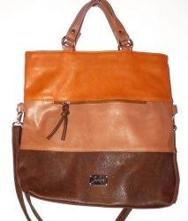 сумка SALOMEA 713-multi-osen сумка женская в интернет магазине DESSA