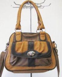 сумка SALOMEA 121-multi-imbir сумка женская в интернет магазине DESSA