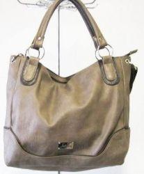 сумка SALOMEA 869-glisse-shokolad сумка женская в интернет магазине DESSA