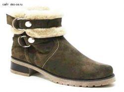 ботинки ROMAX M432-8 обувь женская в интернет магазине DESSA