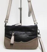 сумка LORETTA 5312-chernyi-mindal сумка женская в интернет магазине DESSA