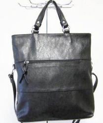 сумка SALOMEA 713-floter-chernyi сумка женская в интернет магазине DESSA