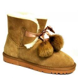 Угги MADELLA SGR-82004-2W-SW обувь женская в интернет магазине DESSA