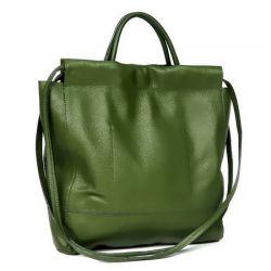 сумка GENUINE-LEATHER 15011 сумка женская в интернет магазине DESSA